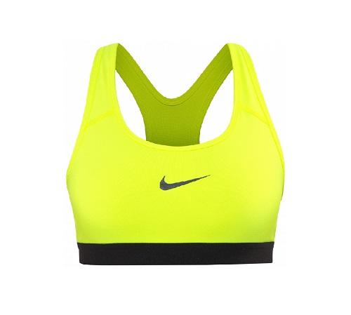 Nike sports-BH
